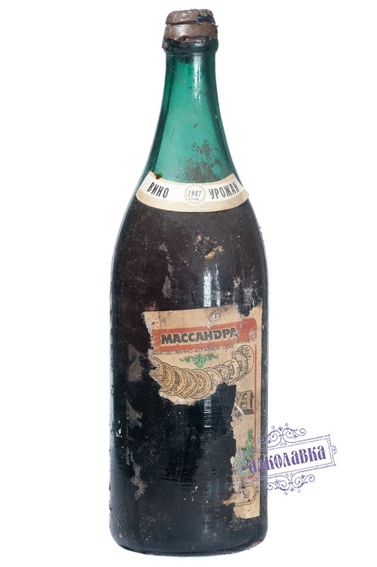 Вино Массандра коллекционное 1947 года 0.7л