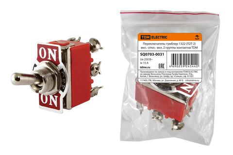 Переключатель-тумблер 1322 (П2Т-2) вкл.- откл.- вкл. 2 группы контактов TDM