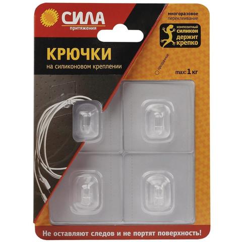 Крючки на силиконовом креплении Сила прозрачные 5x5 см нагрузка до 1 кг (4 штуки в упаковке)