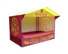 Торговая палатка с логотипом «Домик» 2,5 x 2 К из квадратной трубы 20х20 мм