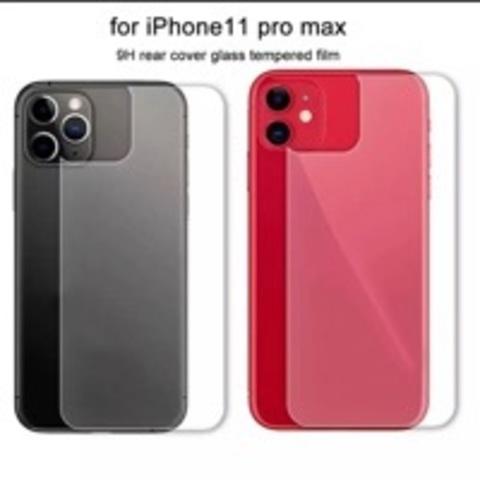 Заднее защитное стекло 2,5D 9H 0.3mm для iPhone 8/X/XS/XR/PLUS/MAX/11 PRO MAX