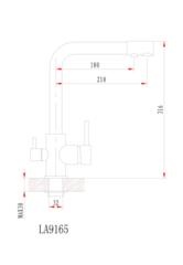 Смеситель Granula 2015 Пирит схема