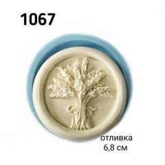 1067 Молд силиконовый. Медальон Букет лаванды.