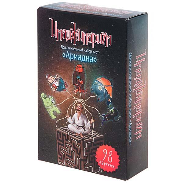 Настольная игра Имаджинариум: Ариадна (дополнение)