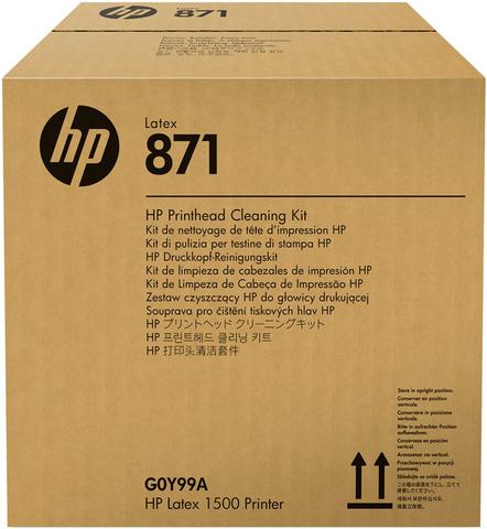 HP набор для очистки печатающей головки 871 Latex Printhead Cleaning Kit (G0Y99A)