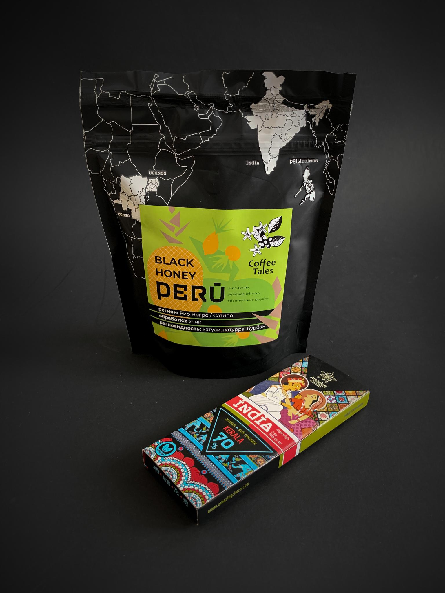 Кофе BLACK HONEY 250 гр и шоколад Керала 40 гр