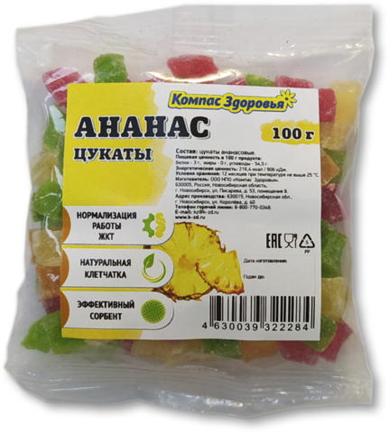 Цукаты Ананасовые, 100г (Компас Здоровья)