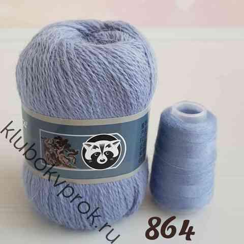 ПУХ НОРКИ 864, Серый голубой