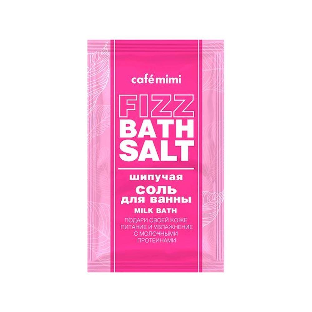 Соль Шипучая для ванны Молочный протеин Milk Bath