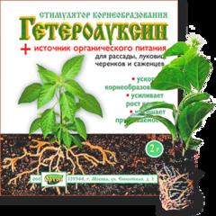 """""""Гетероауксин"""" (2 гр.)"""