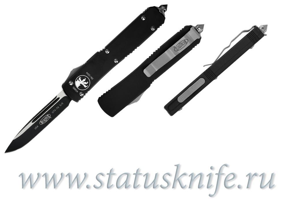 Нож Microtech Ultratech Black модель 121-1