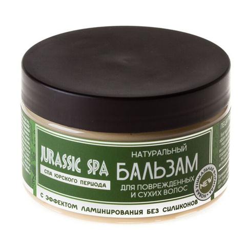 Jurassic SPA, Натуральный бальзам для сухих и поврежденных волос, банка 300мл
