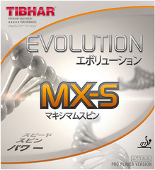 Накладка TIBHAR Evolution MX-S