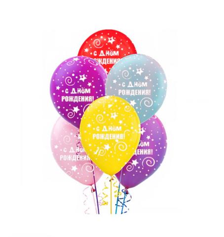 """Резиновые шары 12 дюймов """"С днём рождения """" #14992"""