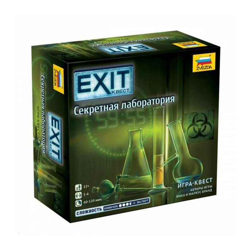 Настольная игра EXIT Квест. Секретная лаборатория