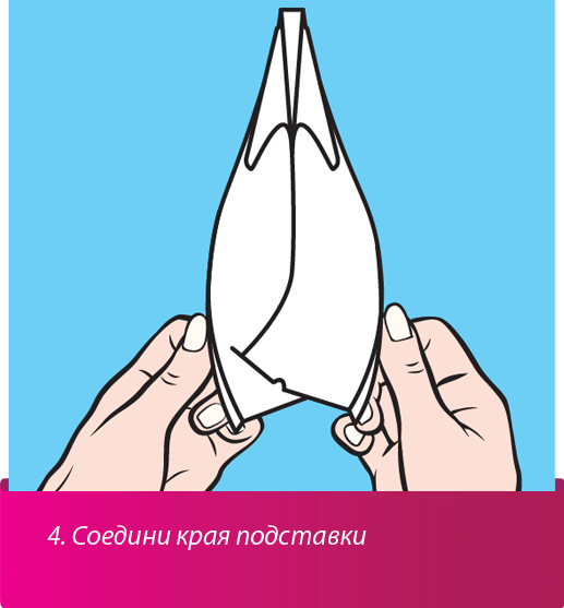 Набор Шар-папье
