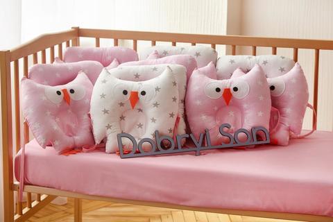 Защита в кроватку от комплекта Совушки 12 шт 09-01-01 Для девочек бязь бело-розовый