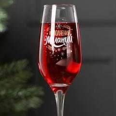 Бокал для шампанского «Исполнения желаний», 190 мл, фото 2