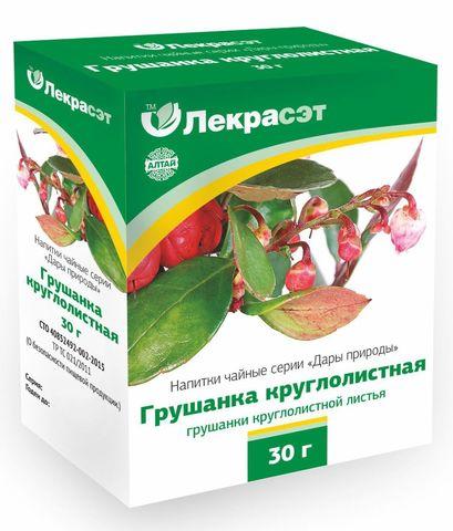 Грушанка круглолистная листья 30 г.