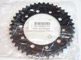 Звезда ведомая Esjot Suzuki 1400 GSX  2001-2010 (JTR 1800.41)
