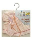 Платье - Розовый. Одежда для кукол, пупсов и мягких игрушек.