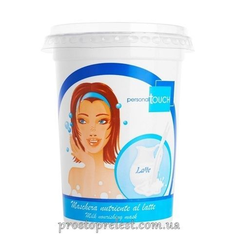 Punti di Vista Personal Touch Milk Mask - Інтенсивна відновлююча крем-маска з молочними протеїнами
