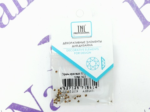Стразы кристалл 50 шт. светлый топаз №03