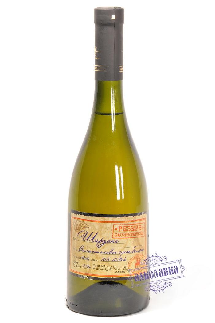 Вино Шардоне серия
