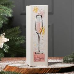 Бокал для шампанского «Исполнения желаний», 190 мл, фото 4