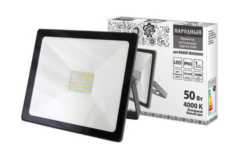 Прожектор светодиодный СДО-04-050Н 50 Вт, 4000 К, IP65, серый, Народный