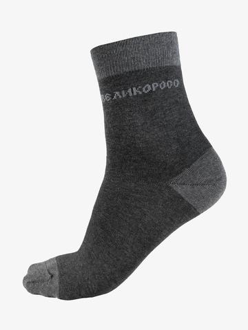 Men's dark grey knee-high socks (2 shades)