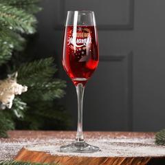 Бокал для шампанского «Исполнения желаний», 190 мл, фото 3