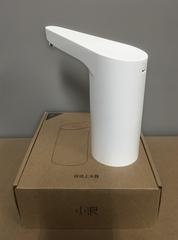 Автоматическая помпа для воды Xiaomi Automatic Water Supply