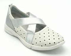 Туфли бежевого цвета с перфорацией