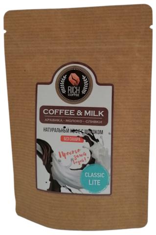 Натуральный молотый кофе Rich Coffee & Milk coffee / ЛАЙТ