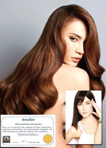 Волосы на заколках цвет #6а-лесной орех