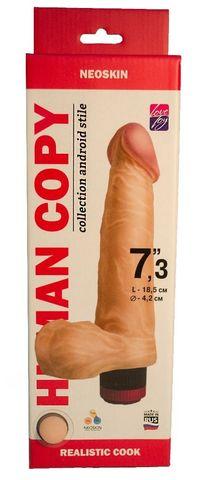 Телесный вибромассажёр HUMAN COPY 7,3  - 18,5 см.