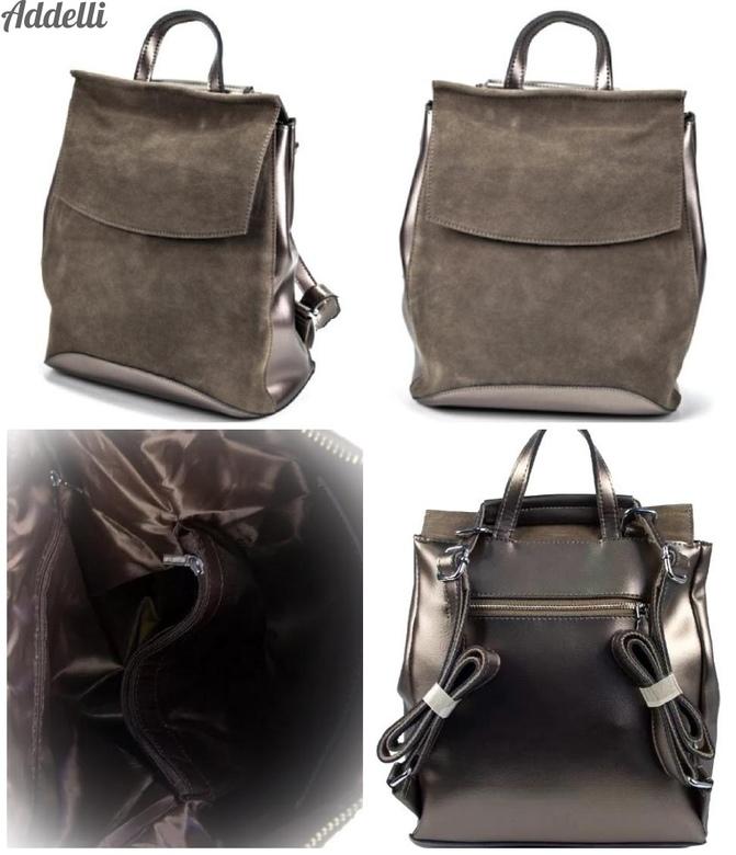 Женский рюкзак 90807