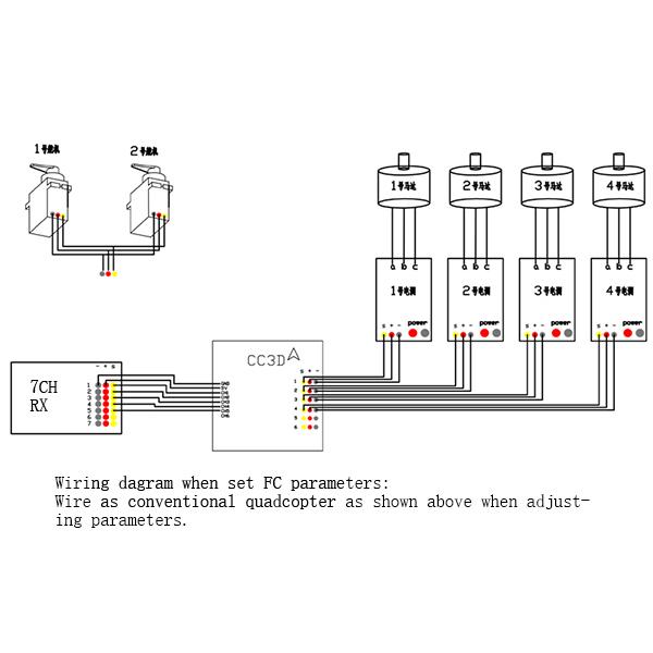 Схема подключения полётного контроллера