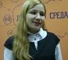 Ефимова Елена Владимировна