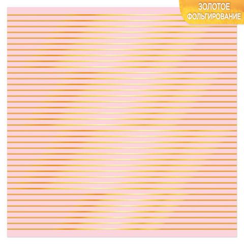 Бумага для скрапбукинга с фольгированием «Полосы», 30.5 × 30.5 см, 250 г/м