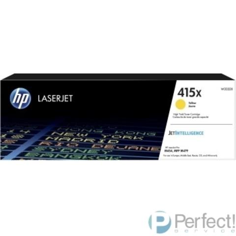 HP W2032X Картридж 415X увеличенной емкости, желтый (6000стр.) {HP LJ M454/MFP M479}