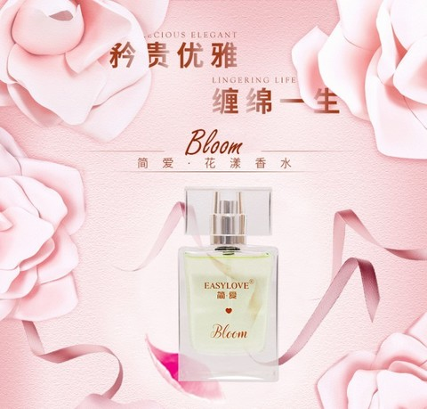 Духи Bloom Цветок Easylove 30мл