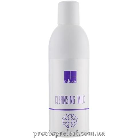 Dr.Kadir Cleansing Milk - Очищаюче молочко для всіх типів шкіри