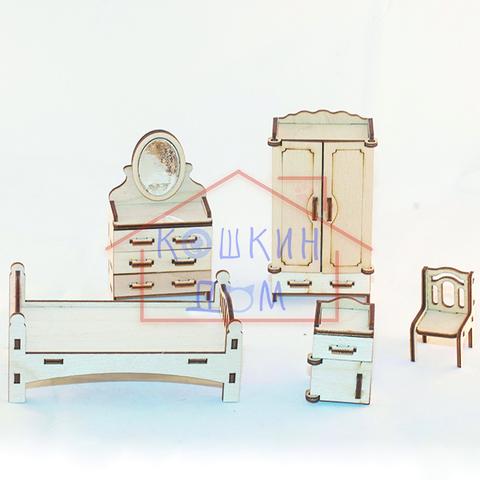 Набор игрушечной сборной мебели