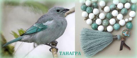 птица танагра голубая и колье_цветовая палитра