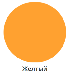 Покраска корпуса стола желтая