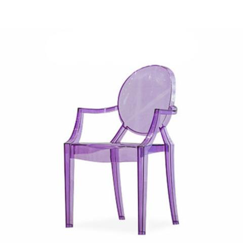 Стул-кресло Louis by Kartell (прозрачный/сиреневый)