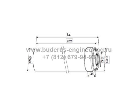 Удлинительный Элемент 2000мм DN80/125 через стену для котла Buderus Logamax Plus GB172i