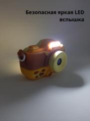 Сенсорный детский фотоаппарат SmileZoom со вспышкой и Wi-Fi / ЖИРАФ